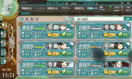 kancolle_3-4_BOSS_Clear.jpg