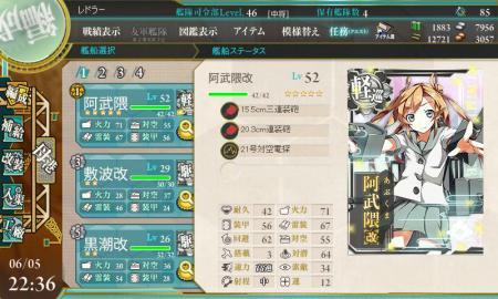 kancolle_Abukuma.jpg