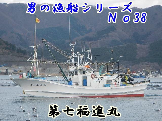 001_20130430150322.jpg