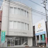 三陽ガステック株式会社