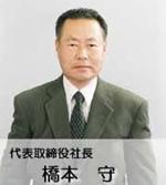 株式会社まもる工務店 八尾店