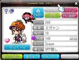 Maple120421_191416.jpg