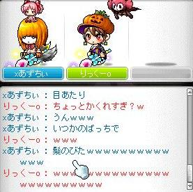 Maple120508_081621.jpg