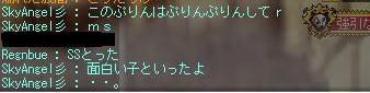 Maple131023_011336.jpg