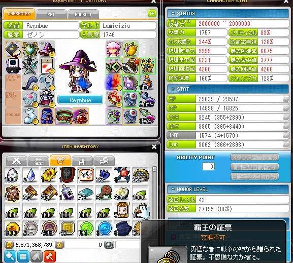 Maple131107_014620.jpg