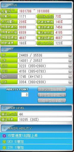 Maple131108_235729.jpg