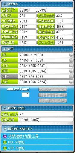 Maple131109_035317.jpg
