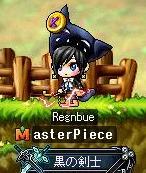 Maple131119_115234.jpg