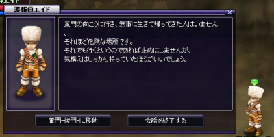 20131123-04.png