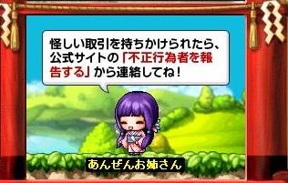 Maple130927_210600.jpg