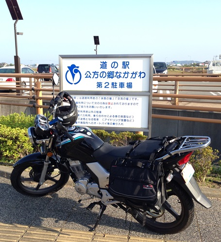 kamo02.jpg