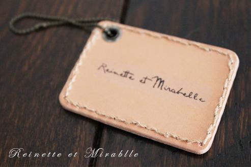 Reinette et Mirabelleの部屋-4