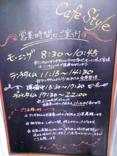 moblog_73c9a772.jpg