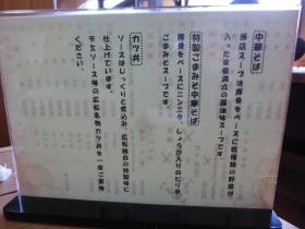 P100040193.jpg