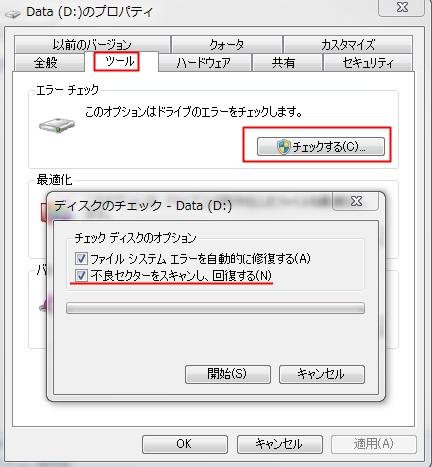 2013y09m21d_004539350.jpg