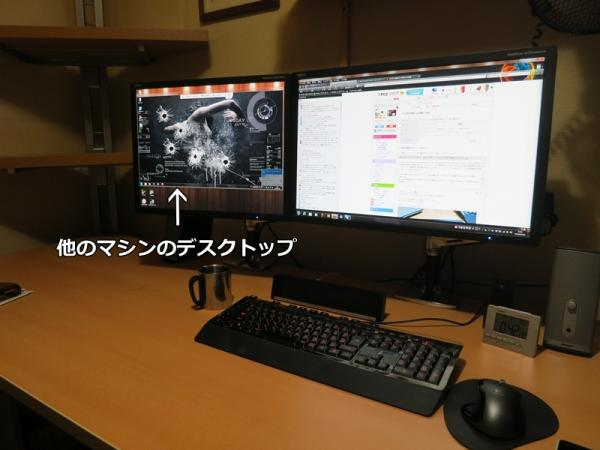IMG_0003_20130702004521.jpg