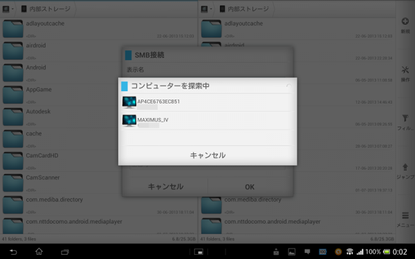 Screenshot_2013-07-03-00-02-44.png