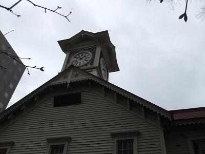 あの有名な時計台