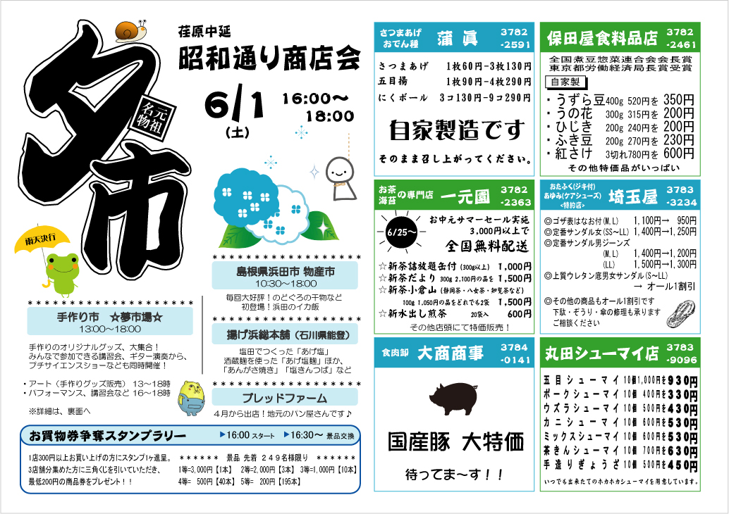 130601_yuichi.jpg