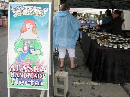 アラスカマーケット4