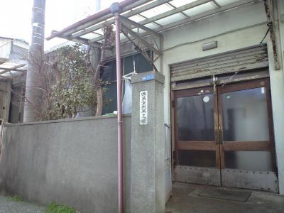 僊菓堂お菓子工場