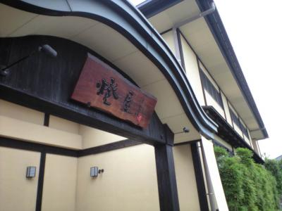 daidaiyakanban