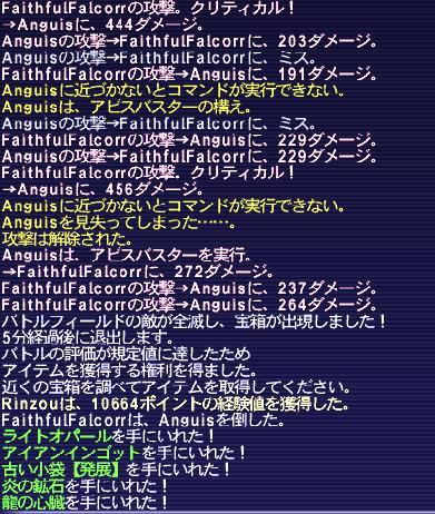 エコーズ07_3