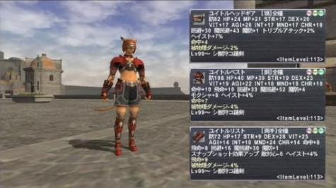シ獣狩コ踊剣1