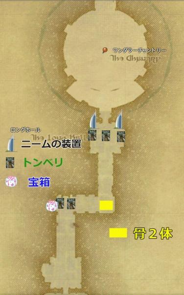 ワンダ簡単地図