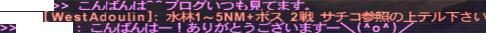 tell_2.jpg