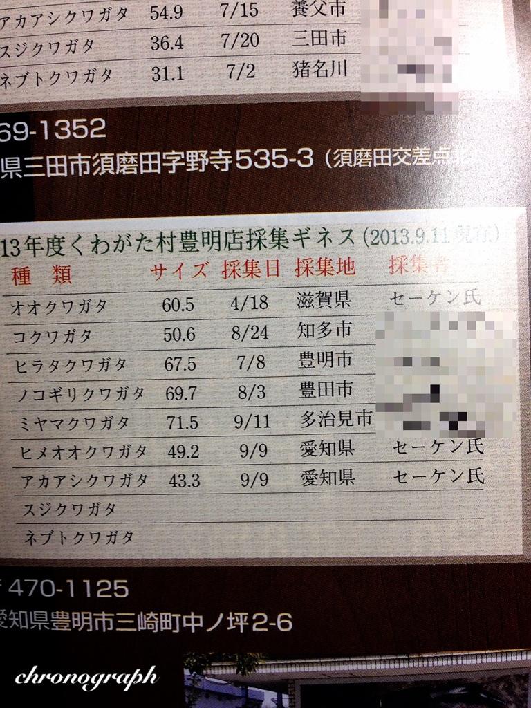 IMG_00503.jpg