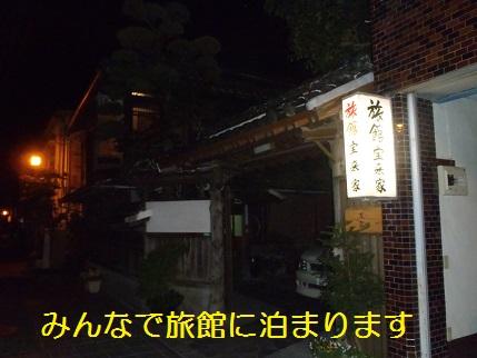 20130511_4.jpg