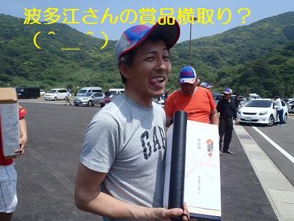 20130525_11.jpg