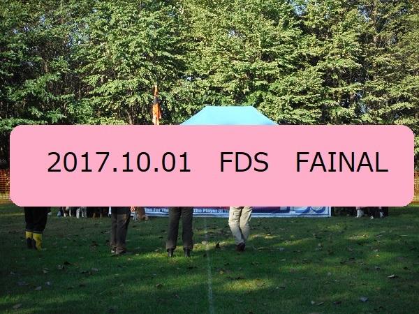 DSCF3453-1.jpg