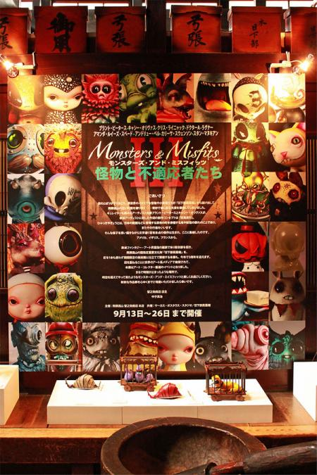 Monsters & Misfits III