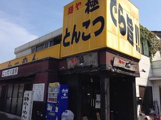 2014_10_10_2.jpg