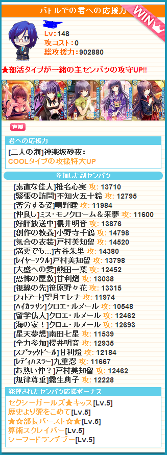 20131108sen.png