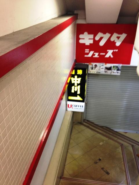 nakagawa20131027JPG.jpg