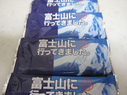 富士山お土産
