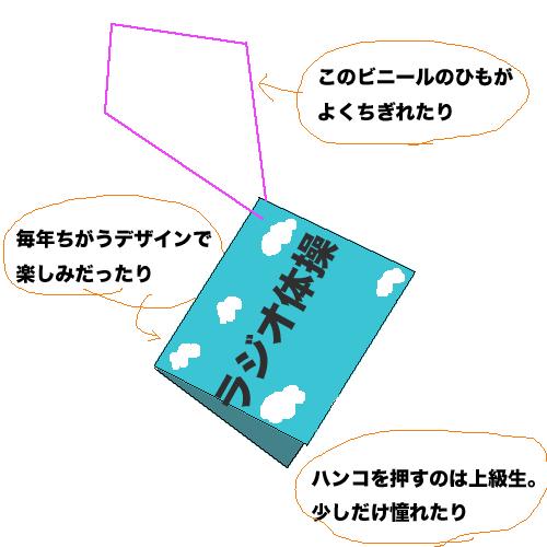 20130806__30.jpg