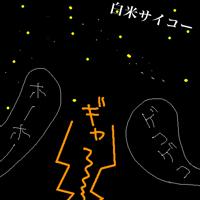 20130814_1.jpg