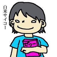 20130830_1.jpg