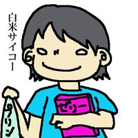 20130830_2.jpg