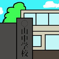 20130902_1.jpg