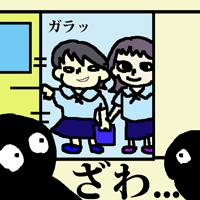 20130905_toujyo.jpg