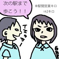 20130910_1.jpg
