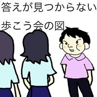 20130919_2.jpg