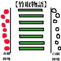 20131009_1.jpg