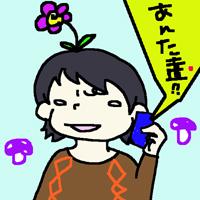20131015_1.jpg