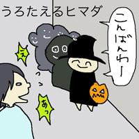 20131029_2.jpg